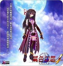 风色幻想4 圣战的终焉 Wind Fantasy 4 the End Of F.L.S.D. 单机游戏下载