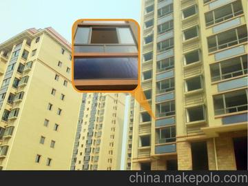 壁挂太阳能(壁挂式太阳能热水器用)