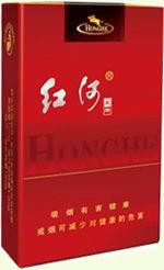 红河香烟(云烟香烟价格表图)