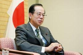日本首相福田康夫结束访华
