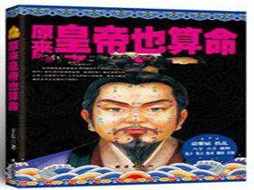 中国哪个大学有学占星术或占卜的(我想学算命去哪学啊)