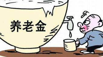 江苏镇江医疗保险和养老保险交满多少
