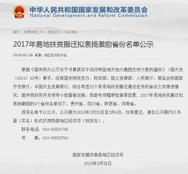 骄傲贵州当代愚公黄大发入选感动中国2017年度人物