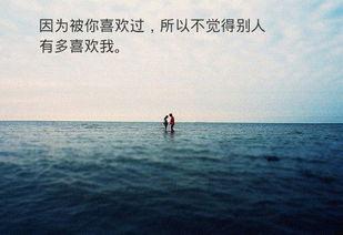 孤单伤感句子说说心情说说