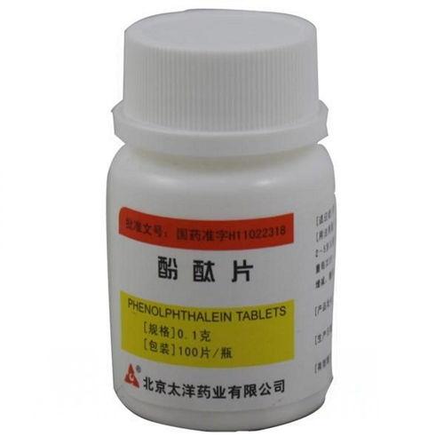 中国停止生产销售使用酚酞片,酚酞片是什么