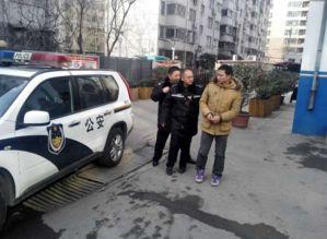 郑州交警四大队连破两起交通肇事致人死亡逃逸案件