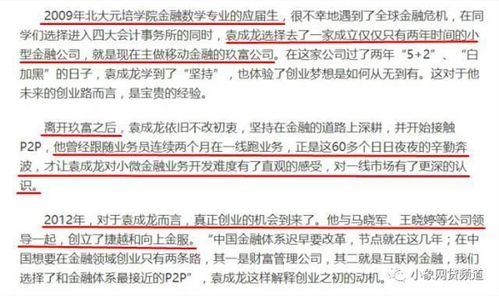 上海金宏股票投资咨询有限公司能骗我的报名费吗?