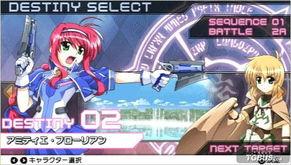 魔法少女奈叶 发售前大特集 游戏模式介绍