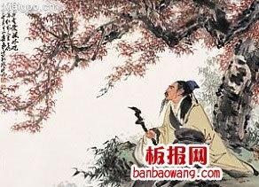 太守(太守是怎么一个官啊?)