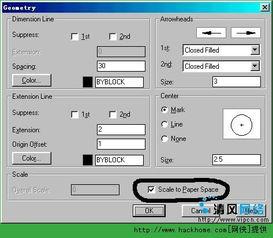AutoCADR14的图纸空间