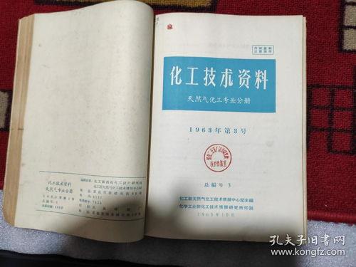 [技术帖] 札记: 原料药《杂质档案》的建立  原料药生产工艺规程