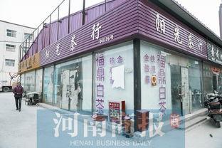 郑州茶叶市场在哪里
