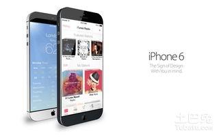 如何设置苹果手机铃声