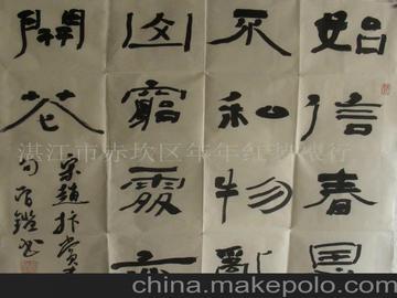 名家书法(中国古代书法家排名)