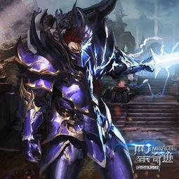 全民奇迹魔剑士专属武器天雷剑及灭世魔剑详解攻略