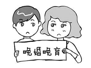 算命学中所说的晚婚是多大(算命说的晚婚是指多晚呢)