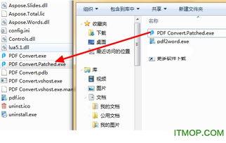 迅捷pdf编辑器去水印下载 迅捷pdf编辑器免费无水印下载v6.3.0 最新版