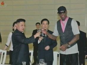 朝鲜最高领导人金正恩与球星罗德曼共进晚餐新闻频道