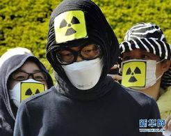 """当天,日本民众举行名为""""能量替换游行""""的抗议活动,要求日本使用可再生能源替代核能。"""