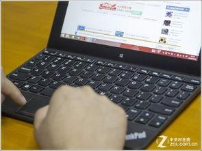 笔记本电脑键盘没反应怎么办精
