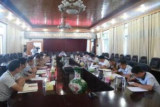 江华新闻网县委书记约谈16名治雁不力乡镇党委纪委负责人