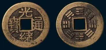 家装过门石地下放硬币有什么讲究(家居风水家装修铺砖放硬币有什么