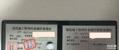 电工 电焊 塔吊 汽修等技工证上岗证