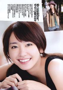高清图 日本女星新垣结衣登杂志封面清纯可人