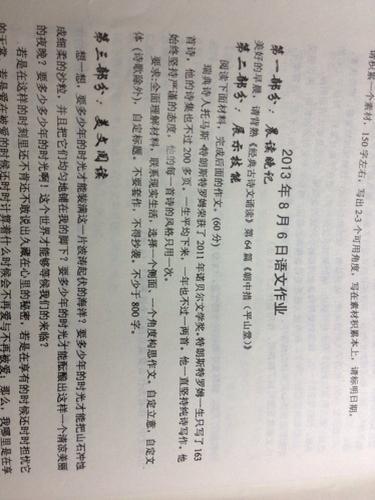 关于严谨的高中作文(关于严谨的作文(通用))