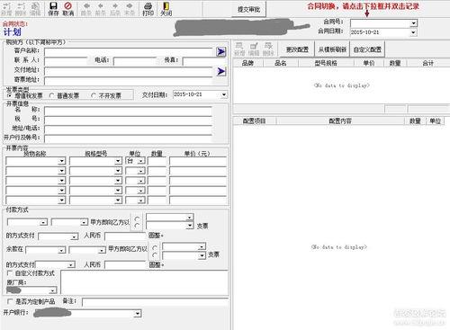 易语言编写协议软件,e4a手机编辑器-飞速吧