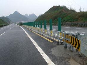 高速公路用英语怎么说