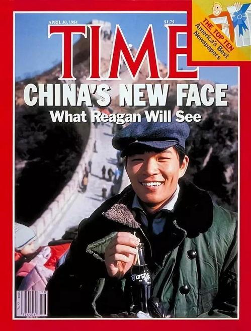 ▲1984年《时代周刊》拿可口可乐的中国人封面