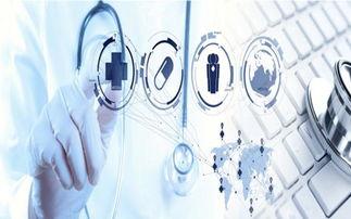 农村医疗保险网上缴费平台(19年农村医保忘记交了,2020年的交了从什么时候有效?)