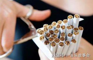 年轻人抽什么烟比较好(年轻人抽15块的香烟)