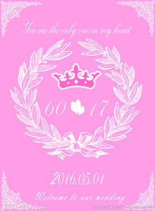 粉色系婚礼背景喷绘模板图片