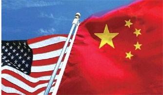中美经贸间美获益情况报告