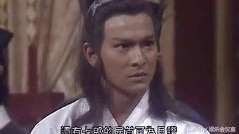香港TVB222位男演员,能认识一半以上的都是大神,刘恺威也在其中