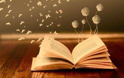 关于读书的励志小美文摘抄