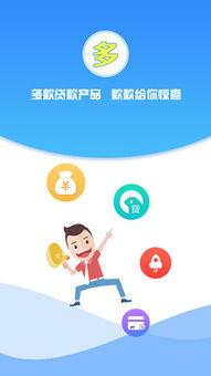 小企业贷款怎么贷(云南红塔银行股份有限)