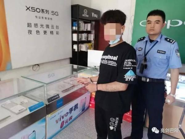 临湘警方破获一起手机店被盗案追回被盗手机36台