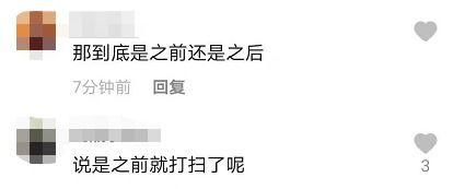 吃瓜反转李湘回应租房争议称离开前已打扫