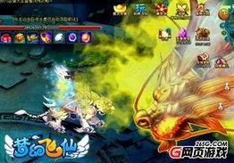 血战神龙 8090游戏 梦幻飞仙 惊爆恶战内幕