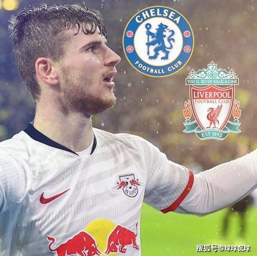 近期根据英国著名媒体《周日镜报》消息称,英超两豪门利物浦与切尔西都将对莱比锡前锋维尔纳进行争夺,目前23岁的德甲当红锋霸身价或超过6000万英镑!