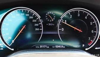 宝马汽车冬季空调使用常识