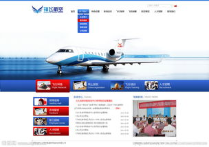 网站首页图片