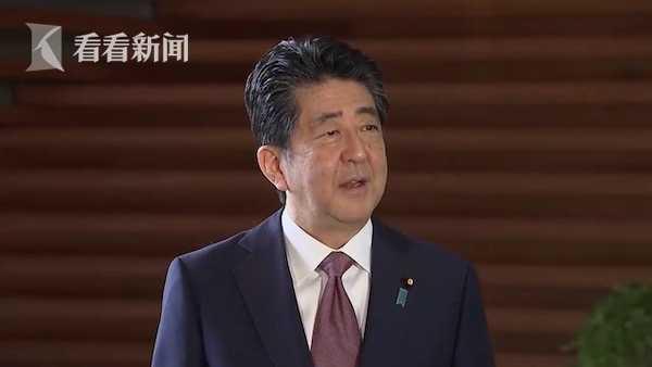 视频安倍晋三卸任前感谢国民呼吁继续支持新任内阁