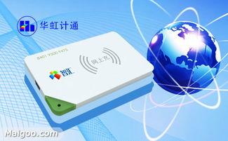 上海华虹计通智能系统股份有限公司怎么样?