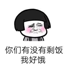 QQ表情包大全在聊天中的妙用