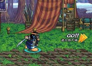 地下城与勇士 Q版神枪手惊现DNF 网络游戏地下城与勇士