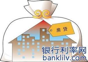 房贷申请(个人房贷申请流程)